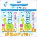 【送料無料!】シード SEEDO シードゥソフトケア 360ml 6本セット(2本セット×3箱)【ポイント消化におすすめ】