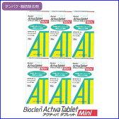 【お買得!】オフテクス タンパク除去剤 バイオクレン アクティバタブレットミニ10錠 6箱セット