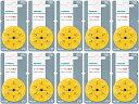 【送料無料パック】補聴器用 シーメンス空気電池 PR536(10A) 10個セット