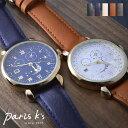 腕時計 ファッションウォッチ レディース フェイクレザー 星 スター 夜空 ゴールド 大人 ファッシ...