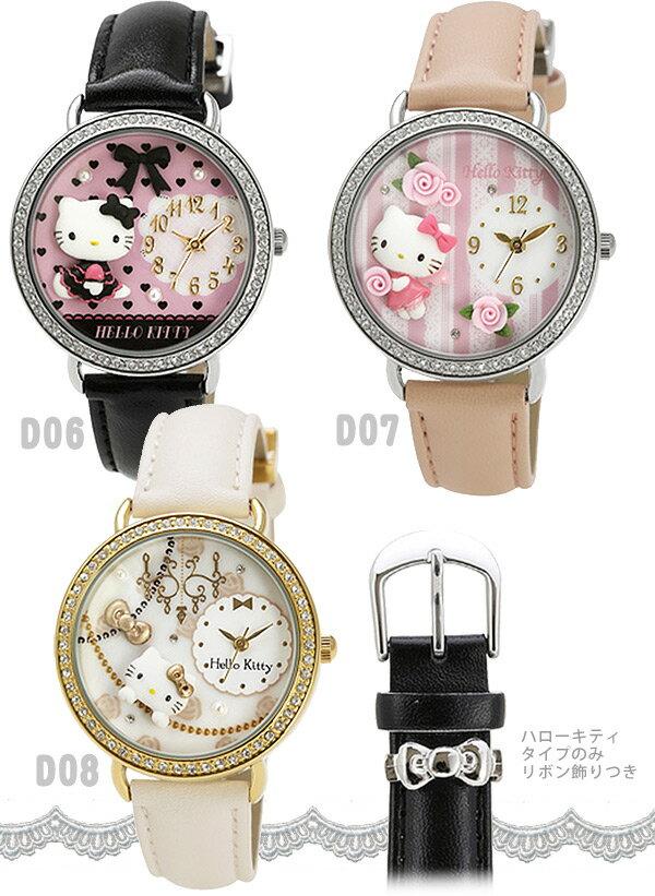 サンリオ 時計 腕時計 レディース デコ ウォ...の紹介画像3