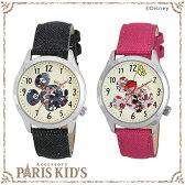 Disney ディズニー 腕時計 ミッキー ミニー ファブリックベルト カジュアル ウォッチ WD-B04