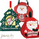 ラッピング 用品 袋 1枚 クリスマス サンタ ツリー ・ に! アクセサリー レディース プチギフト【パリス・キッズ】