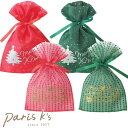 ラッピング 用品 袋 1枚 クリスマス デュオバック 巾着 ・ に! アクセサリー レディース プチギフト【パリス・キッズ】