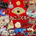 【メール便送料無料】福袋 2020 レディース 猫 ヘアアクセサリー ヘアアクセ ヘアゴム アクセサ...