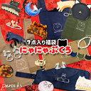 ■【クーポン利用で50%オフ】福袋 2020 レディース 猫...