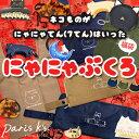【クーポンで2,500円OFF】■ 福袋 2020 レディース 猫 ヘアアクセサリー ヘアアクセ 女...