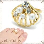 指輪 リング レディース 夏 夏物 ファッション シェル パール ストーン トゥ おもしろい トゥー マリン パール ギフト 女性 雑貨 かわいい