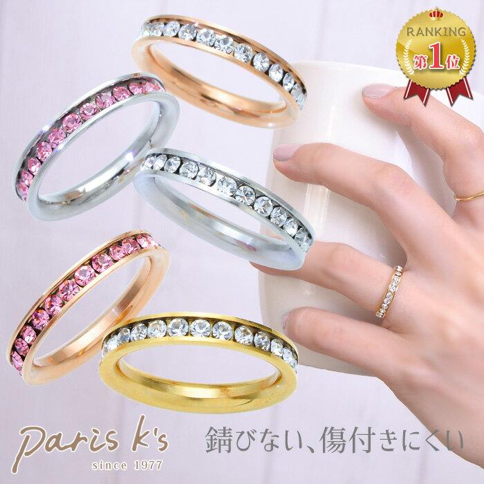 ステンレス リング 指輪 レディース ピンクゴールド ゴールド ステンレスリング 指輪 ス…...:pariskids:10005456