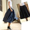 麻/ロング丈スカート/ギャザースカート/膝下/大きいサイズ有り/リネン