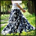 【ゆうパケットで発送が可能!!】大きな花柄/マキシ丈スカート/超ロングスカート/総丈90cm/紺ネイビー/ウエストゴム 麻 リネン 丈80cmも入荷