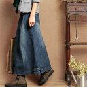デニムマキシ丈スカート デニムスカート ロングスカート 裾がポイント 大人デザイン 大きいサイズ有り S〜3L 送料無料