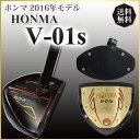 ホンマ 【HONMA V-01s】「送料無料」【グリップ変更可】【パークゴルフ】【クラブ】【本間】【HONMA】【パークゴルフクラブ】