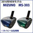 パークゴルフクラブ ミズノ MIZUNO MS-303 送料無料
