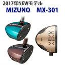 パークゴルフクラブ ミズノ MIZUNO MX-301 送料...