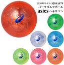 パークゴルフボール ヘキサゴン asics 3283A079