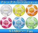 アシックス ハイパワーボールX-LABOハード GGP303 2016年モデル新色「送料1個205円」