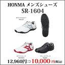 ホンマ HONMA メンズゴルフシューズ SR-1604 パークゴルフ用品