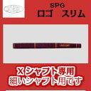 【SPG】パークゴルフ クラブ ロゴ スリムグリップ