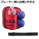 BBB WPY-017 ボトルホルダー付 パークゴルフ ポーチ 用品