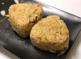 滑子菇和咸肉的黄油饭[舞茸とベーコンのバターごはん]