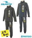 ダウポンチ DALPONTE セール (DPZ0190) ストレッチウーブン中綿スーツ上下セット フットサルウェア