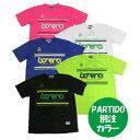 【BNR-TDT001】bonera ボネーラ 通販 PARTIDO別注:オリジナルゲームシャツ