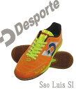 デスポルチ Desporte セール (DS-836) サンルイス SI[Sao Luis SI] フットサルシューズ