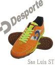 デスポルチ Desporte セール (DS-846) サンルイス ST[Sao Luis ST] フットサルシューズ