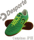 【DS-930】Desporte デスポルチ 通販:カンピーナス JPIII(Campinas JPIII)