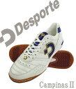 Desporte デスポルチ 通販 セール:カンピーナス II(Campinas II):DS-931