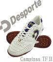 Desporte デスポルチ:カンピーナス TFII(Campinas TFII):DS-941