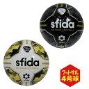 スフィーダ SFIDA (BSF-INFINITO02 N) JFA検定球INFINITO N フットサルボール フットサルボール