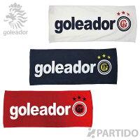 ゴレアドール goleador (G-2162) フェイスタオル フットサルウェアの画像