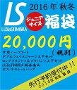 【先行予約】LUZ e SOMBRA ルースイソンブラ 2016年福袋:ジュニア プレミアムリミテッド福袋:F216-004(12月中頃お届け予定)