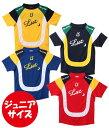 LUZ e SOMBRA ルースイソンブラ セール:ジュニア コンビラインプラクティスシャツ:L1534052