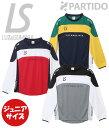 LUZ e SOMBRA ルースイソンブラ セール:ジュニア トレーニングロングプラクティスシャツ:L1534132