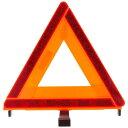 【TOYOTA(トヨタ)】三角表示板[08237-00130...