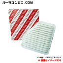TOYOTA(トヨタ)/純正 CLEAN ACE FILTER 08972-00300