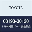 TOYOTA(トヨタ)/本革キーケース(ブラック)(ブラウン) 品番 08193-30120 純正部品/クラウン マジェスタ