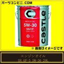 TOYOTA(トヨタ)/キャッスル castle SN GF-5 5W-30 エンジンオイル 20L...