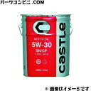 TOYOTA(トヨタ)/castle SN GF-5 5W-...