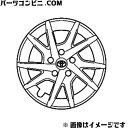 TOYOTA(トヨタ)/純正 ホイール キャップ 42602-47090 /プリウスアルファ