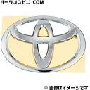 TOYOTA(トヨタ)/純正 シンボル エンブレム 90975-02086 /ウィッシュ/シエンタ/ヴォクシー/他