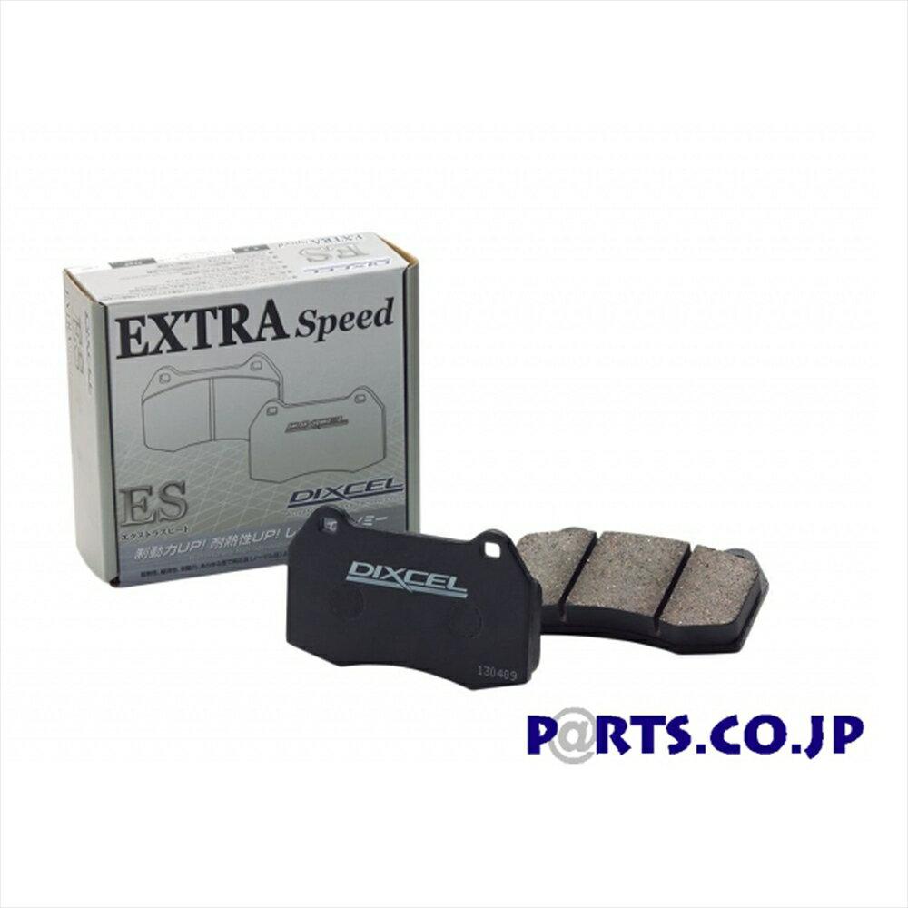 ホンダ N−ONE ブレーキパッド EXTRAspeed(ESタイプ) フロント用 左右セット JG1/2 N-ONE (12/11〜)TURBO Modulo X 含む ES331268 【送料無料】【DIXCEL】ポイント5倍【ディクセル】
