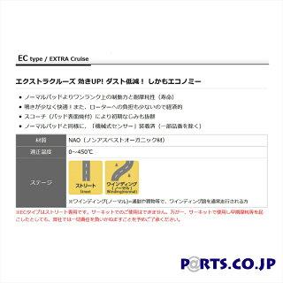 �ȥ西�ϥ��������ǥ�������֥졼���ѥå�EXTRAcruise��EC�����ס˥ե�����TRH/KDH200��(���ގ�and�ʎގ�)�ϥ�������(04/08��)