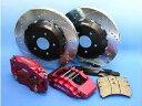 【送料無料】KRZpower ブレーキキット 328MM+6POT レッド キャリパー シボレー インパラ 59-64【FS_708-5】