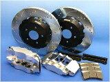 【】KRZpower ブレーキキット 328MM+6POT シルバー キャリパー SUBARU インプレッサ GDA【FS708-5】