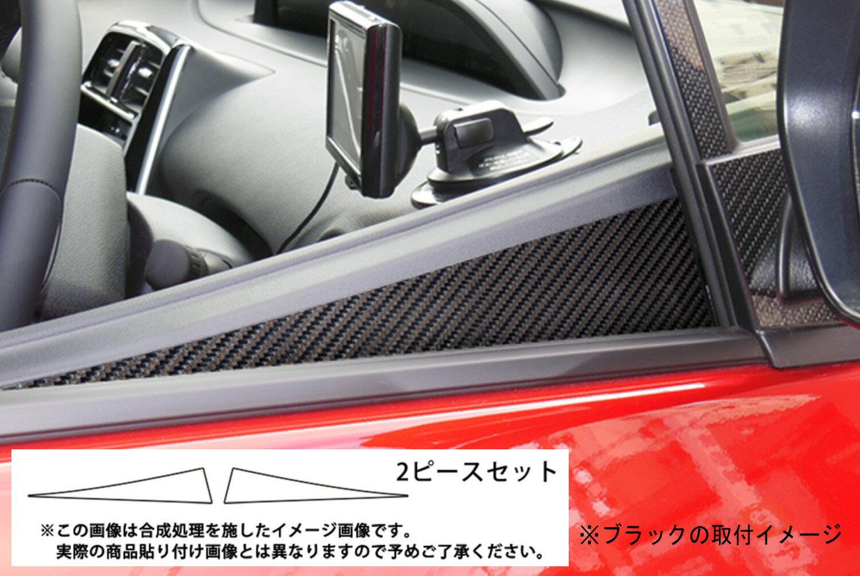 ハセ・プロ HASEPROマジカルカーボン ドアインナーパネル ガンメタ トヨタ プリウス ZVW50系 (2...