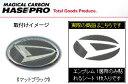 ハセプロ マジカルカーボン ステアリングエンブレムシート マットブラック L175S ムーヴ(2006/10〜)